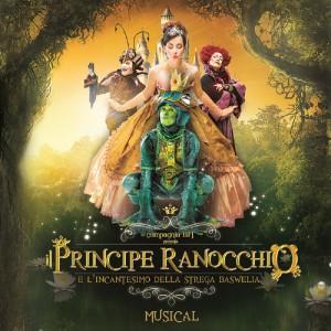 Il Principe Ranocchio: l'importanza di un circolo virtuoso