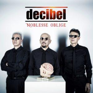 """Decibel: gran finale per il """"Noblesse oblige"""" tour"""