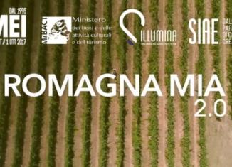 Romagna Mia: arriva il Bando di Internazionalizzazione
