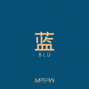 Copertina Moscow Club - Blu