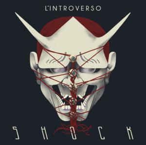L'introverso 1