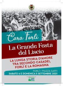 """Non solo talent: Festa del Liscio """"Il Liscio nella Rete"""" 3"""